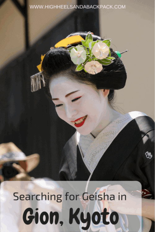 Searching for Geisha in Gion