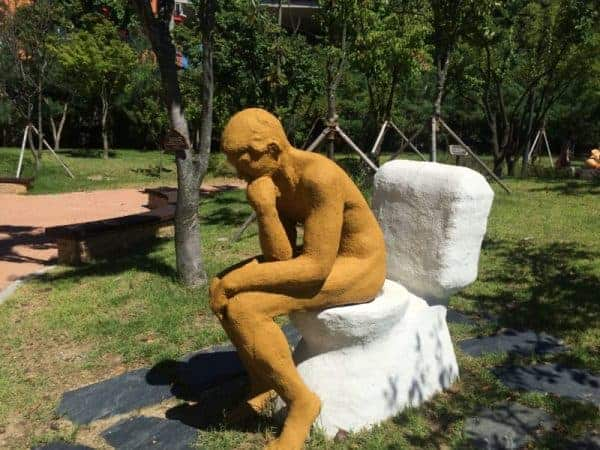 The Suwon Toilet Museum: A Pensive, Thoughtful Poo-er
