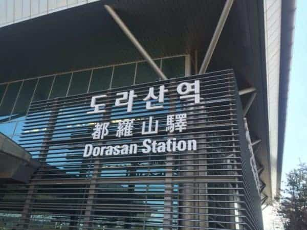 Dorasan Station was built to serve trains between North and South Korea