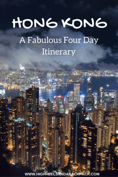 A Fabulous Four Day Itinerary