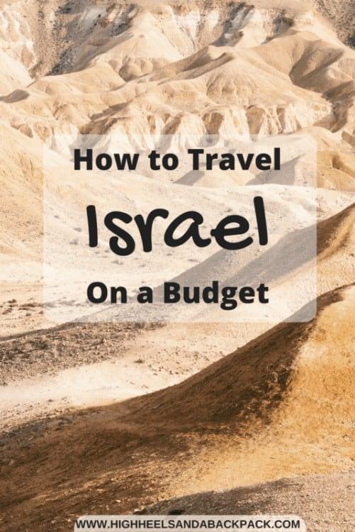 Israel on a budget
