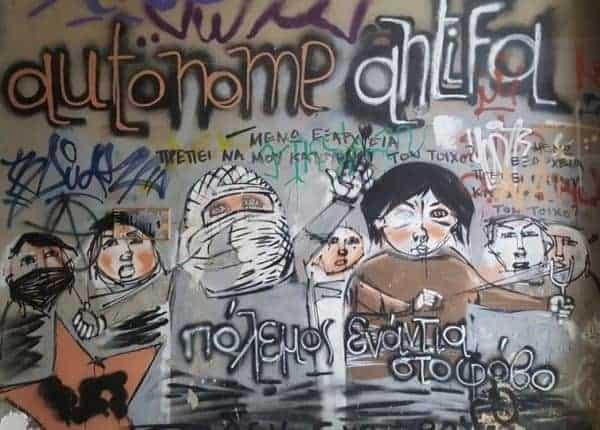 Exarchia Athens political graffiti