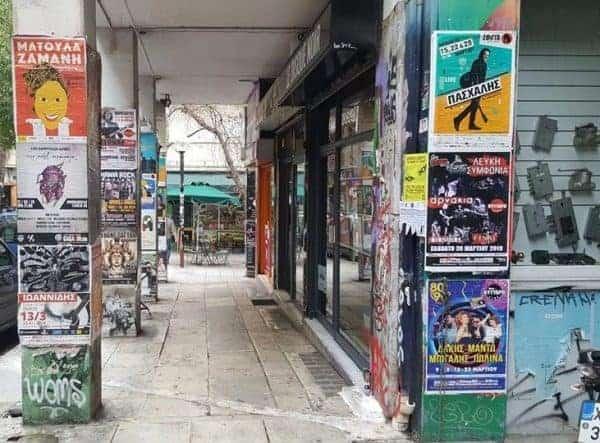 Themistokleous street Exarchia