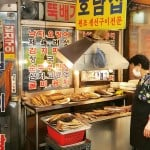Dongdaemun Seoul:  The Ultimate Neighbourhood Guide