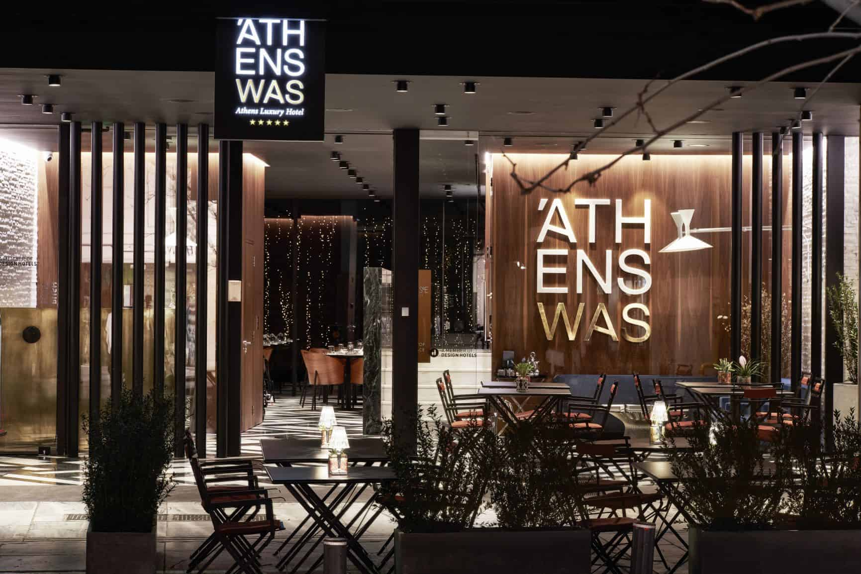 AthensWas is one of the most beloved luxury hotels in Athens