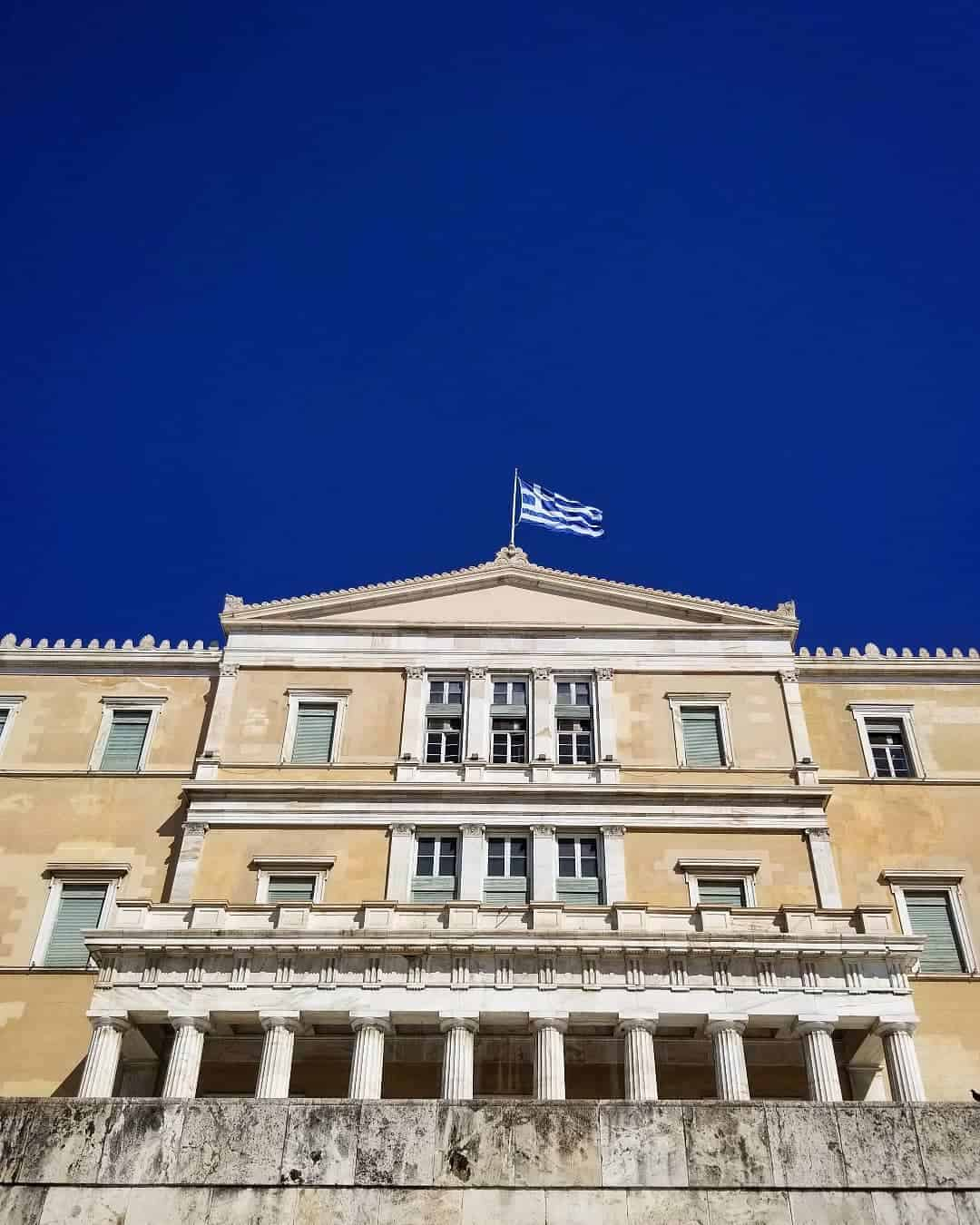 Syntagma Square: The Athens Parliament Building