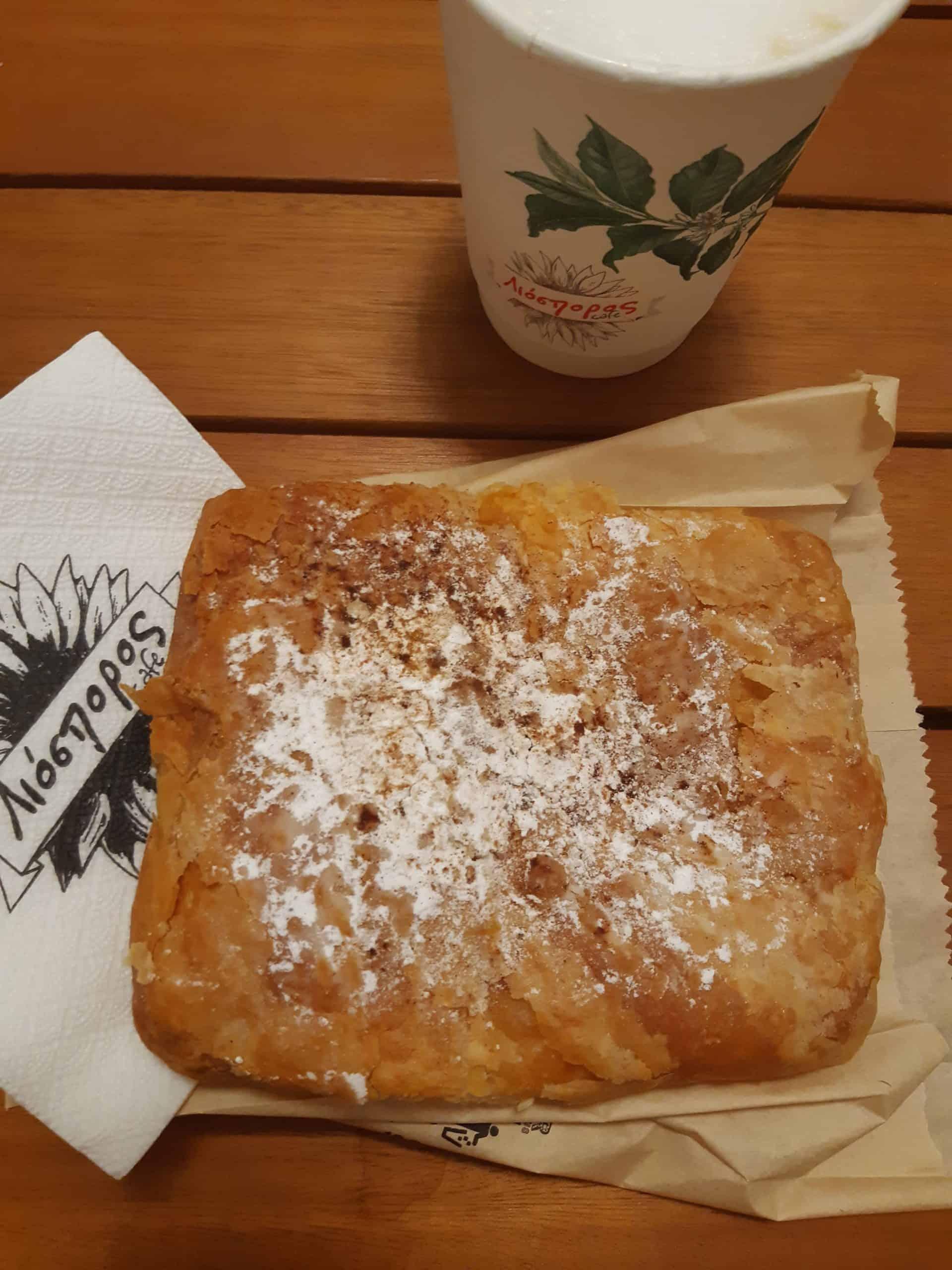 Bougatsa pastry