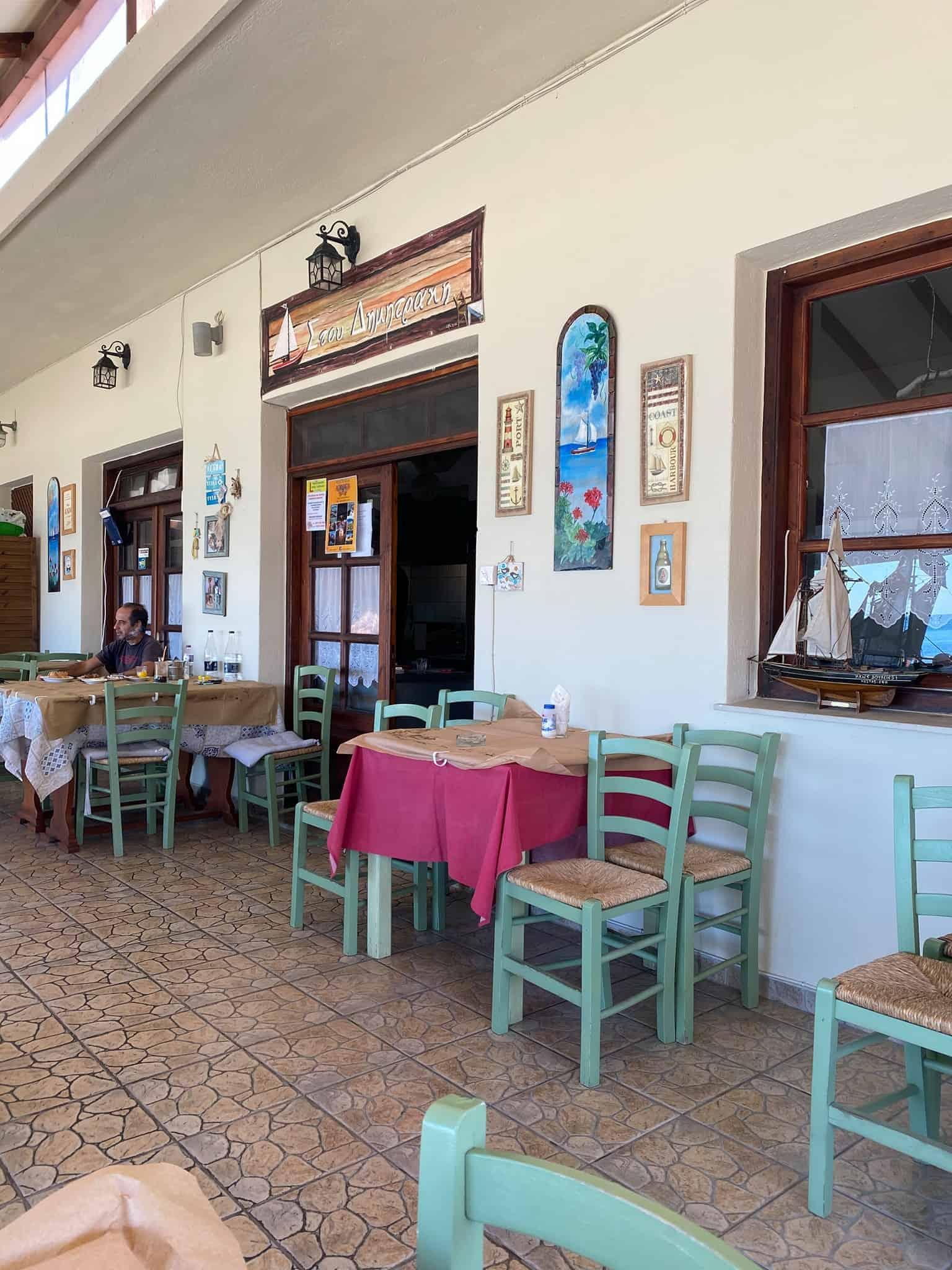 Skopelos Restaurants: Stou Dimitraki