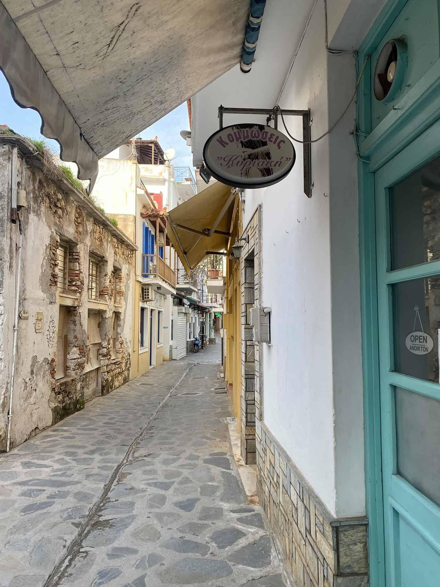 Skopelos Island and Harassment