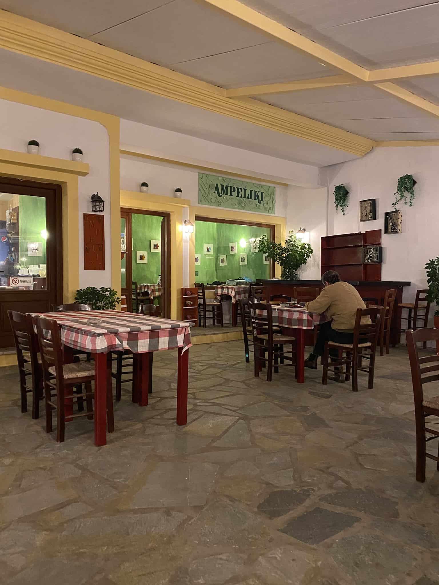 Skopelos Restaurants: Ampeliki