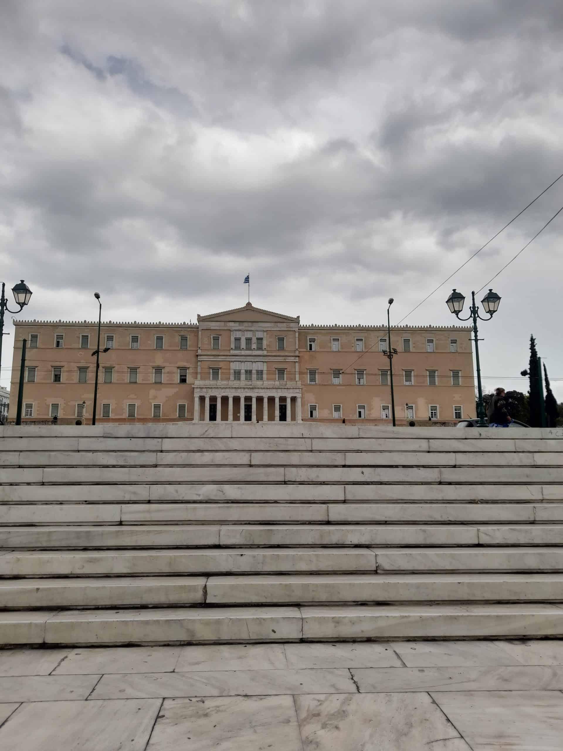 Syntama Square, Athens